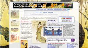 Japanese Goods